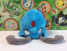Pokemon Plush Tentacool 2009 Jakks Bean Bag doll figure stuffed Toy USA Seller