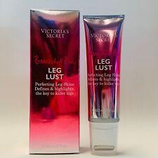 Victoria's Secret Leg Lust Bombshell Body Perfecting leg Shine 2 fl.oz 60 ml