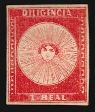 Uruguay 1856 1 r. vermillon #3 Gem detailed impresion huge margins w/certificate
