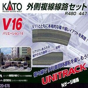 New Kato Unitrack 20-876 V16 Outside Double Track Set