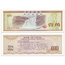 China 1 Jiao, 1979, Exchange Certificate, with Five Star watermark, Unc