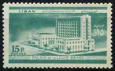 Lebanon 1960 SG#646 Arab League Centres MNH #D33240
