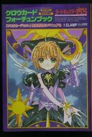 JAPAN Kanzen Fukkoku-ban: Card Captor Sakura Clow Card Fortune Book (CLAMP)