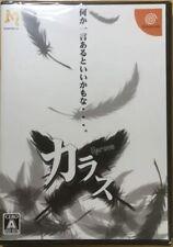 KAROUS SEGA DREAMCAST Japan Collection Import