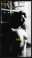Larger size fine art Vintage Photograph, nude girl dreaming at door 1970s