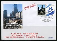 ISRAEL 2011 10th MEMORIAL ANNIVERSARY OF SEPTEMBER 11th LIMITED EDITION  FDC 18