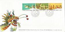 Hong Kong Dragon Boat Festival FDC 19 July 1985 Hong Kong Postmark Z4306