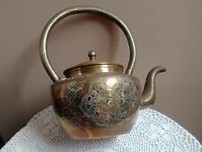 "Vintage/Antique Chinese Brass Kettle Teapot Etched 8"" w a handle"