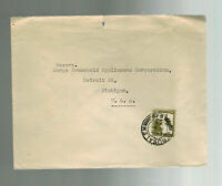 1946 Jerusalem Palestine cover to Detroit USA AFA GEneral Agency