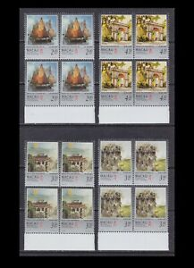 1997 MACAO BLK.OF 4 BORDER PLATE NH PAINTINGS OF KWOK SE SCT.860-863 MI.899-902