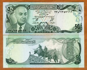Afghanistan, 50 Afghanis, 1973 - 1978 issue, P-49, Ch. UNC