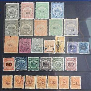 El Salvador Back of Book stamps, Municipal Tax & postage due