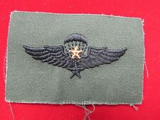 ARVN South Vietnamese Airborne Division Special Forces Subdued Jump Wings Patch