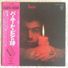 BERNIE TAUPIN - WLP PROMO LP - JAPAN - JAPANESE - OBI - RARE VINYL ELTON JOHN