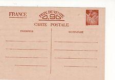 Y93 Carte Postale ENTIER POSTAL NEUVE Non Ecrite 0,90 IRIS