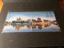 FRANCE/CHINE CHINA 2014, BLOC EMISSION COMMUNE P4847 SEINE/QINHUAI neuf**, MNH