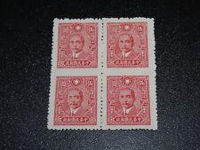 CHINA 1944 Sc#557 $5 Sun Yat Sen Imperf Blk/4 Variety MNH RARE