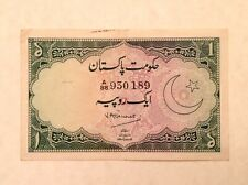 - 1949 Pakistan One Rupee Rare Victor Turner Signature First issue Issue P 4