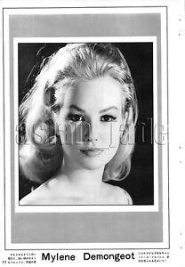 1966, Mylene Demongeot / Montgomery Clift Japan Vintage Clippings 3sc10