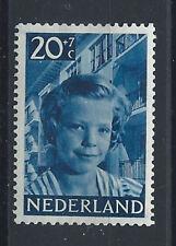 Pays - Bas N°563** (MNH) 1951 - Œuvres pour l'enfance