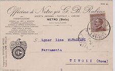 # NETRO: testatina- OFFICINE DI NETRO gia' G.B. RUBINO- STRUMENTI AGRICOLTURA