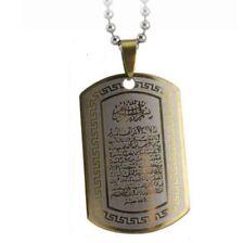 Ayatul Kursi Ayatul Kürsi Ayat Al Kursi Anhänger Kette Halskette Islam gold