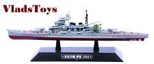 Eaglemoss 1:1100 scale IJN Takao-class heavy cruiser Maya - 1944 #72