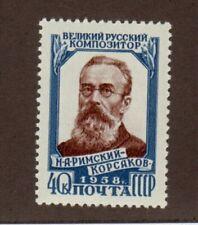 Russia 1958 Composer N.A.Rimski-Korsakov Scott 2074 MNH