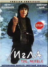 THE NEEDLE / IGLA RUSSIAN DRAMA ACTION VIKTOR TSOY ENGLISH SUBTITLES DVD NTSC