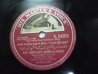 "AAJ AUR KAL  RAVI  BOLLYWOOD N 54311 RARE 78 RPM RECORD hindi 10"" INDIA HMV EX"