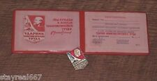 Soviet USSR Good Laborers Blank ID License Award Book & Pin Badge With Lenin