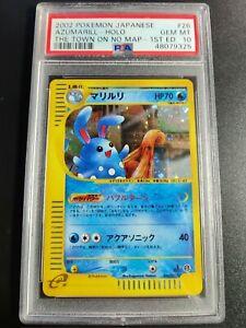 Azumarill Holo PSA 10 GEM MINT 2002 The Town On No Map 1st #26 Pokemon Japanese