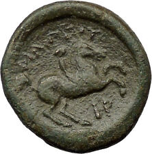 Philip II Alexander the Great Dad OLYMPIC GAMES Ancient Greek Coin Horse  i31358