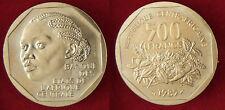 REPUBLIQUE  CENTRAFRICAINE ,  ESSAI   500 FRANCS  1985  ,  FLEUR  DE  COIN