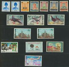 Thailand 21 Mnh Stamps, 1985-1988, Catalog Value $17+