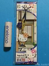 F/S Hello Kitty STILE GIAPPONESE LA CALLIGRAFIA Key Chain Strap dal Giappone