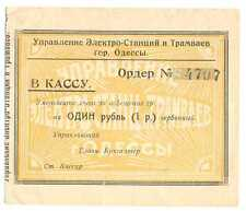 Russia Odessa Power Plants & Tramways Board Cash Desk Order 1 Pure Gold Ruble VF