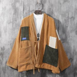 Japanese high fashion Kapital style noragi kimono cardigan (JK08)