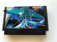 Nintendo Famicom Gradius Konami JAPAN JP Used Game GRADIUS NES FC