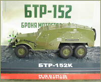1:43 Schützenpanzerwagen SPW NVA DDR BTR152 Modimo #38 russian USSR Panzer Tanks