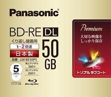 5 Panasonic Blu ray 50gb 2x Blank Rewritable Bluray Printable BD-RE DL japan