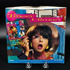 Vintage 45 Tracey Ullman They Don't Know You Broke My Heart MCA  ~ Vinyl