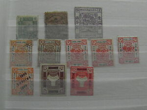 China Local Chefoo Hankow Shanghai MH/MNG/Used 11 stamp See Photo & Description