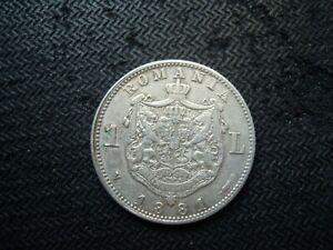 ROMANIA 1 LEU 1881 V COIN (8).
