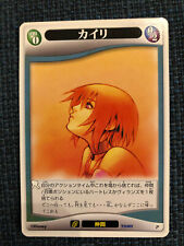 Kingdom Hearts TCG Promo Card Kairi (Jap)