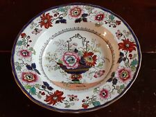 Lovely ANTIQUE ASHWORTH IRONSTONE BOWL Multi-Color Painted GOLD TRIM
