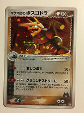 Pokemon Card / Carte Aggron Holo 018/033 M 1ED