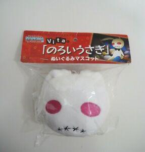 "Magical Girl Lyrical Nanoha Vita Rabbit 4"" Mascot Keychain NEW SEAL Plush Japan"