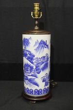 "Blue & White Asian 15""  Cylindrical Porcelain Vase Mounted as Table Lamp, Large"