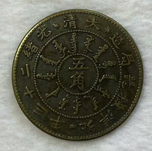 Chinese Ancient Bronze Copper Coin diameter:33mm thickness:2mm